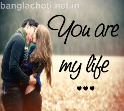 bangla romantic choti